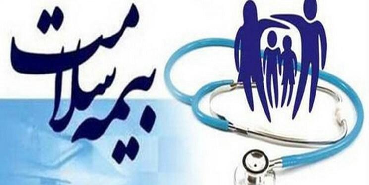 آیین نامه «بیمه پایه اجباری سلامت و ارزیابی وسع» تصویب شد.